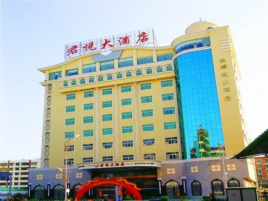 石狮柏莱(君悦)大酒店