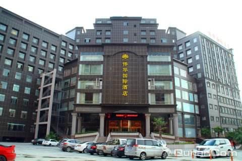 泉州伟华国际酒店吊顶银箔效果