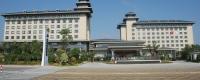 仙游京闽温泉国际酒店