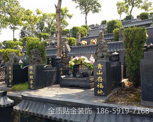 福建墓碑贴金