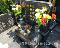 福州墓碑贴金公司