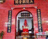 福州寺庙门口对联贴金